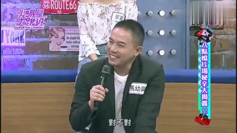 台湾节目吴宗宪说二八理论女儿吴姗儒说的话让宪哥脸都绿了
