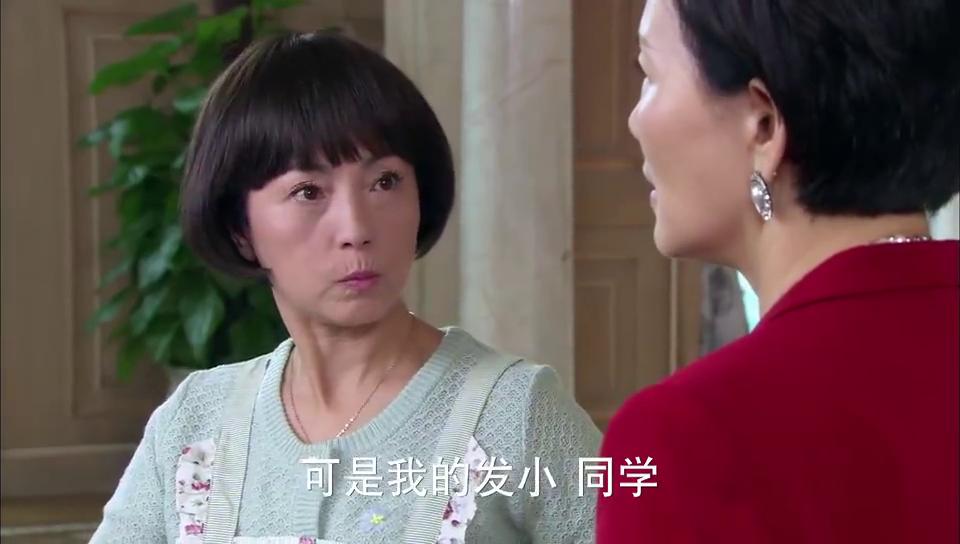 她上一秒还在贬低马玉萍,知道她是亲家同学后立马转态