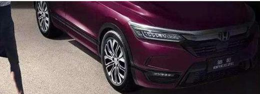 本田新车上市,最新家族设计语言,欲与丰田RAV4、日产奇骏比肩