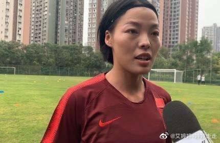 媒体人透露:中国女足新增补的三位队员应为李梦雯、方洁与王焱
