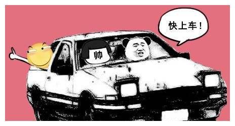 挑战本田主场?回顾WTCR日本站,领克车队如何争下宝贵积分