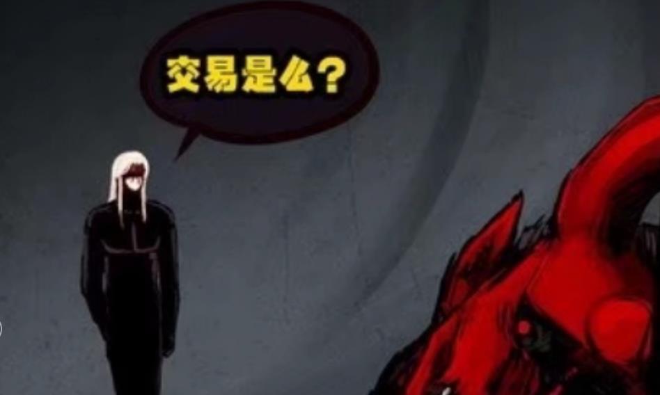 尸兄:撒旦被龙右消灭,人类面临生死危机,谁能拯救地球