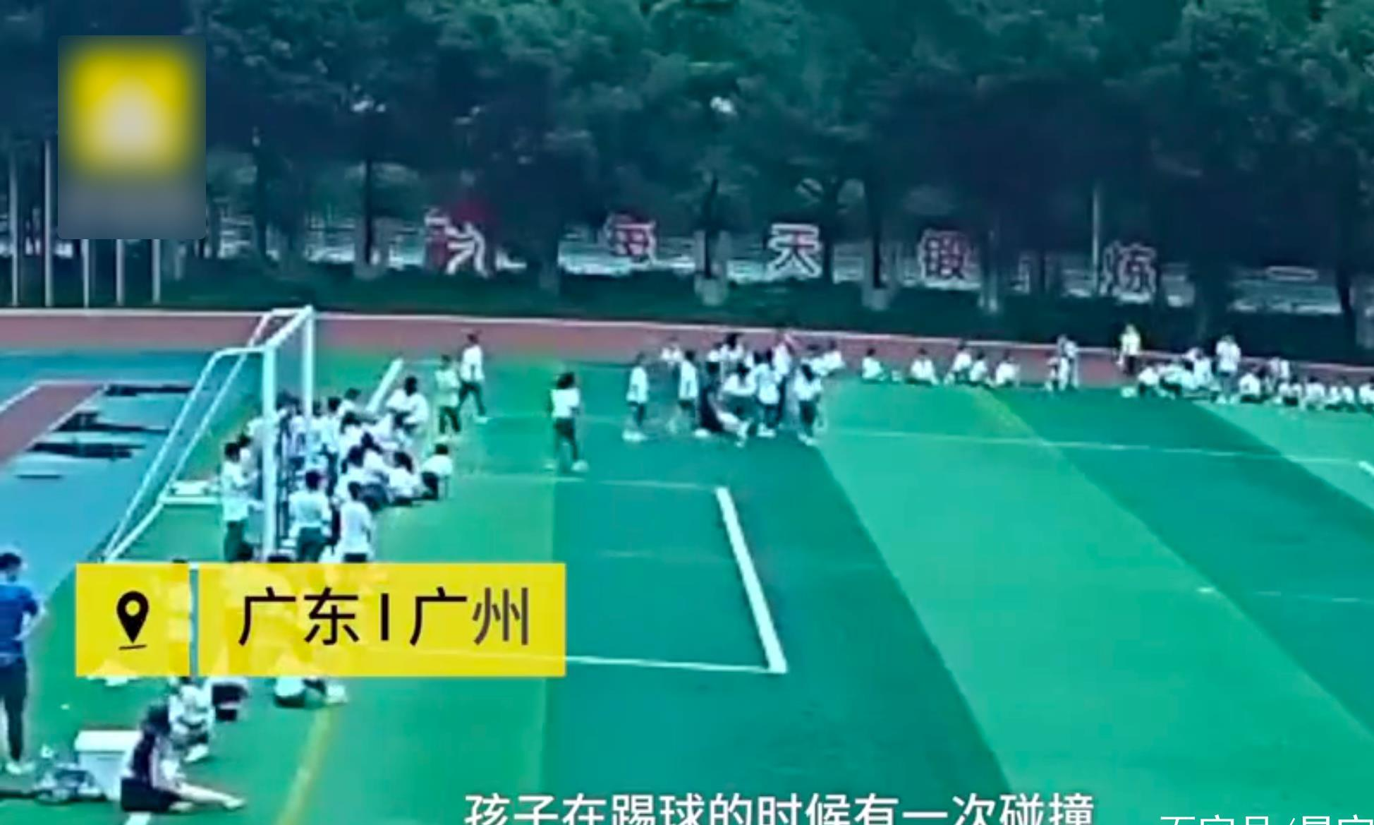 8岁男孩足球赛心脏骤停身亡,家属质疑学校急救无章将走司法流程
