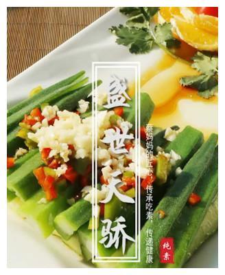夏天不吃肉也要吃这菜,5元一斤,好吃易做,消除疲劳感!