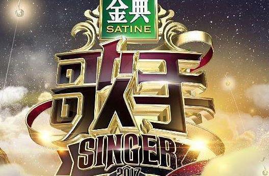 《歌手2020》官宣七位首发歌手阵容,那英周华健刘宪华等加盟