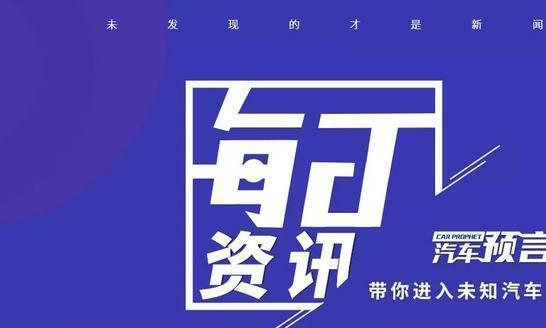 7月9日资讯:吉利上半年销量65.2万辆中国品牌乘用车第一