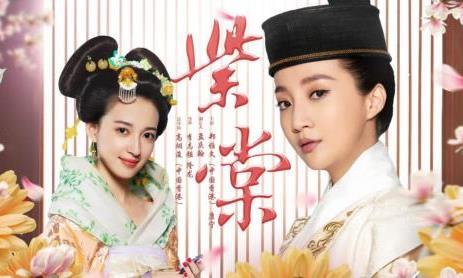 女星郑雅文可塑性强《紫棠》挑战男性角色