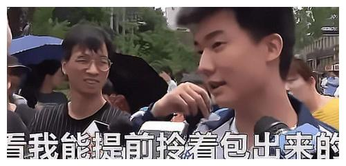 高考考生提前15分钟交卷,说的话让记者不知道咋接了