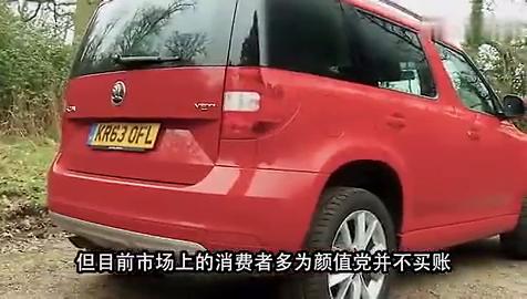 视频:斯柯达野帝!良心的德系车!可惜停产了……!