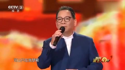 歌声飘过四十年:张明敏张颂华献唱《我的中国心》,震撼人心!