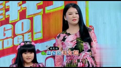 李湘和王诗龄穿母女装打开沙溢家的冰箱娘俩又胖出了新高度