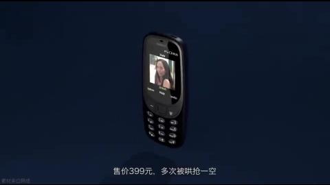 啥手机都不好使,诺基亚3310复刻版演示11米高空跌落测试视频