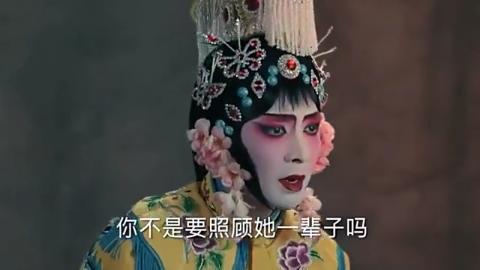 老九门:张艺兴一人分饰两角,二月红陷入幻境遇上心魔,演技炸裂