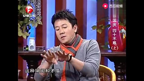 孙悦用电话为蔡国庆送上祝福,称他老抢别人饭碗