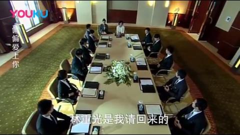 董事长任命林重光为总经理,不料下一秒,所有经理都提出了辞职