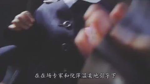 因13岁少女太像马蓉,被48岁大叔鞭打20年,门一开倪萍泪崩