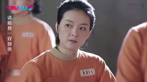 新来的女囚被狱霸欺负,不料女囚是个高手,反击起来比她还狠!
