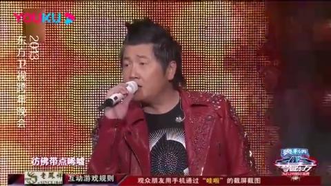 孙楠献唱翻唱金曲《光辉岁月》,致敬黄家驹,全场一片欢呼!