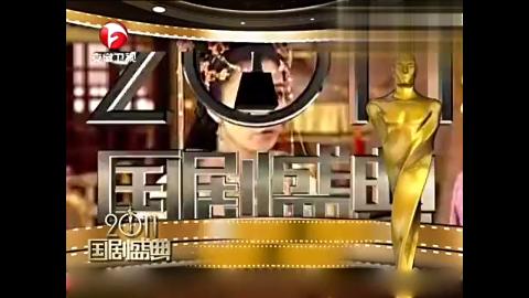 """电视剧中不老的港台女神""""邓萃雯"""",露肩红裙上台真的气质非凡!"""