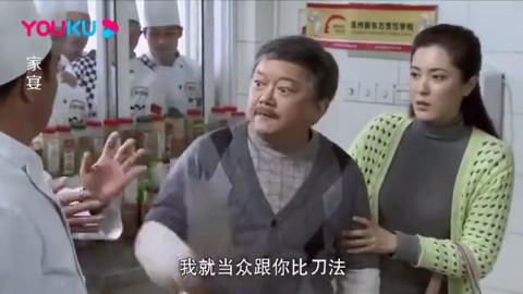大爷自称一级厨师被嘲讽,下秒直接将豆皮切成不断的丝,全场震惊
