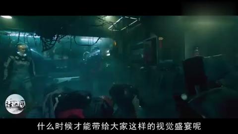 动画《三体》超出预想!画面细节处帧帧到位,刘慈欣:非常满意!