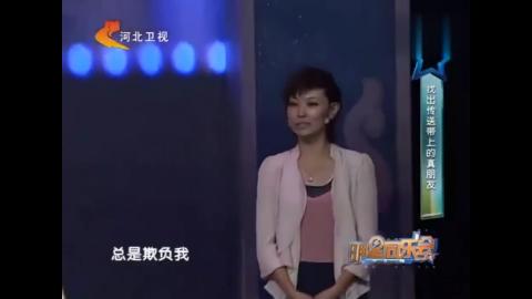 李湘终于认出30年未见的同桌,当场情绪失控,导致节目录制中断