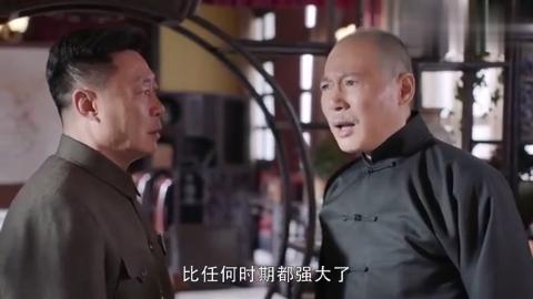 换了人间:黄埔建军20多年,这次发生的事,竟让老蒋失声痛哭!
