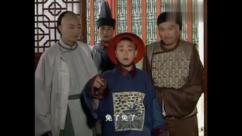 九岁状元郎找了半个城,没找到李狗官,正准备放弃时他自己送上门