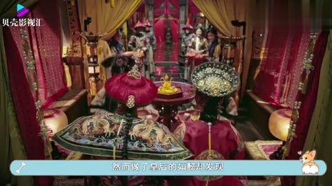 历史:乾隆心中真正皇位继承人的生母,却是《如懿传》中的她
