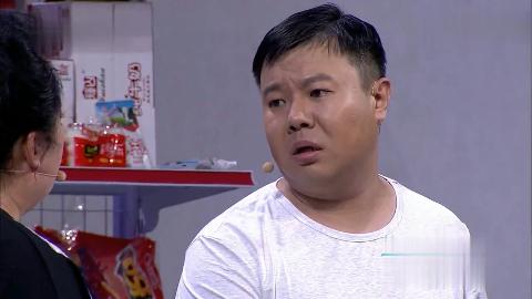王小欠赊账功夫有一套搞笑小品《赊账风波1》
