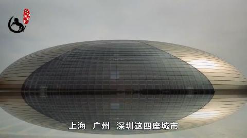 """中国最""""没面子""""的城市!曾经是直辖市,如今跌出新一线城市"""
