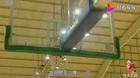 姚明女儿打篮球的视频曝光跑空位打板精准下一代女篮的希望
