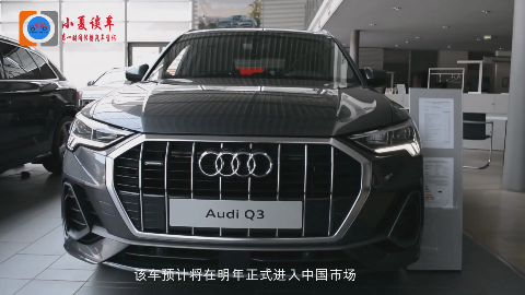 奥迪全新Q3轿跑版实拍 搭2.0T引擎适配轻混系统