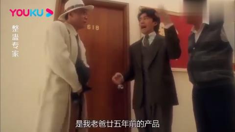喜剧:整蛊专家遇同行挑战,俩人互相整蛊,果然倒霉的总是达叔