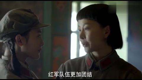长征大会师:为了胜利,为了走向光明,毛主席真的付出了太多!
