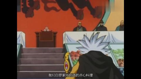 中华小当家:钢棍解师父也不是白叫的,他一点都不惧这位前辈