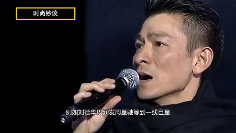 鲁豫问向华强哪个演员最难请说了3个字直言找他需等半年