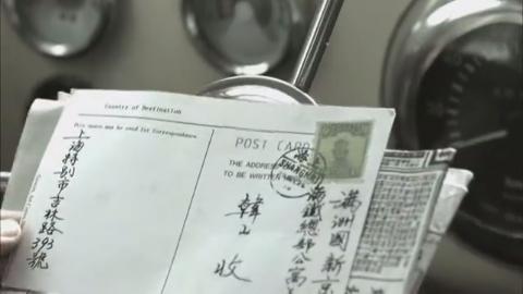 我的绝密生涯第22集:韩山让惠子放弃救他,回日本重新开始