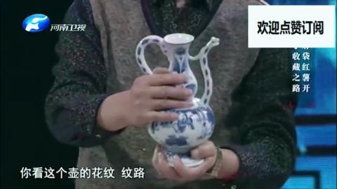 一只造型独特的青花壶,不像葫芦瓶又不像执壶,这到底是个啥?