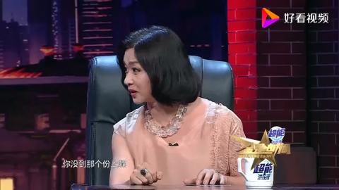 金星称自己在中国没有房产潘石屹主张年轻人别买房