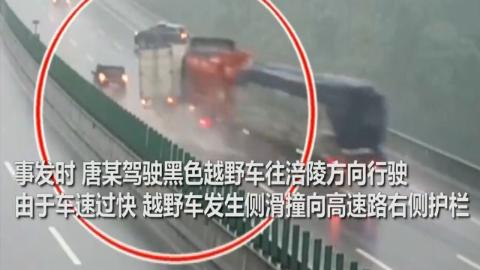 高速发生侧滑三车连环相撞大货车险些坠桥 监控拍下的画面