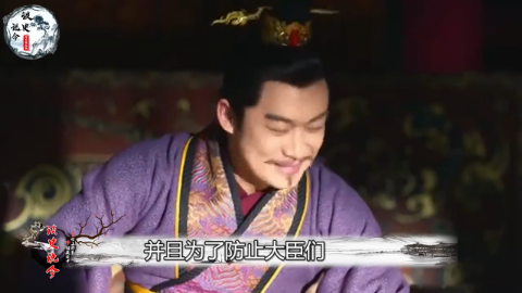 楚庄王上任后寻欢3年有人以为楚要完了其实他是在布一个大局