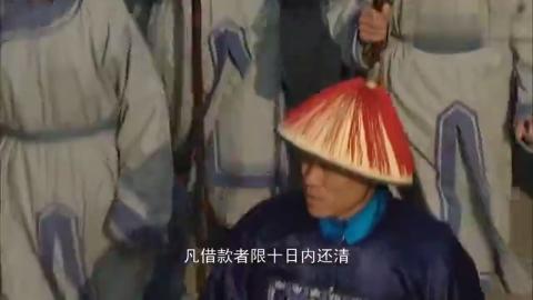 历史:四爷承担追比欠款的差事,田文静协同帮办,此事会顺利吗?