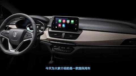 视频:新神车宝骏360!安全配置不够!竟然得这样开门
