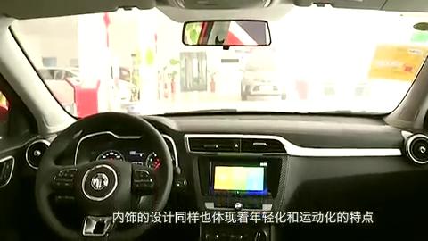视频:上汽集团名爵ZS主打特点是年轻跟运动化,车友们觉得满意吗?