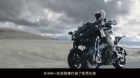 不会摔倒摩托推出!创下世界记录,并说:骑这车出事给600万