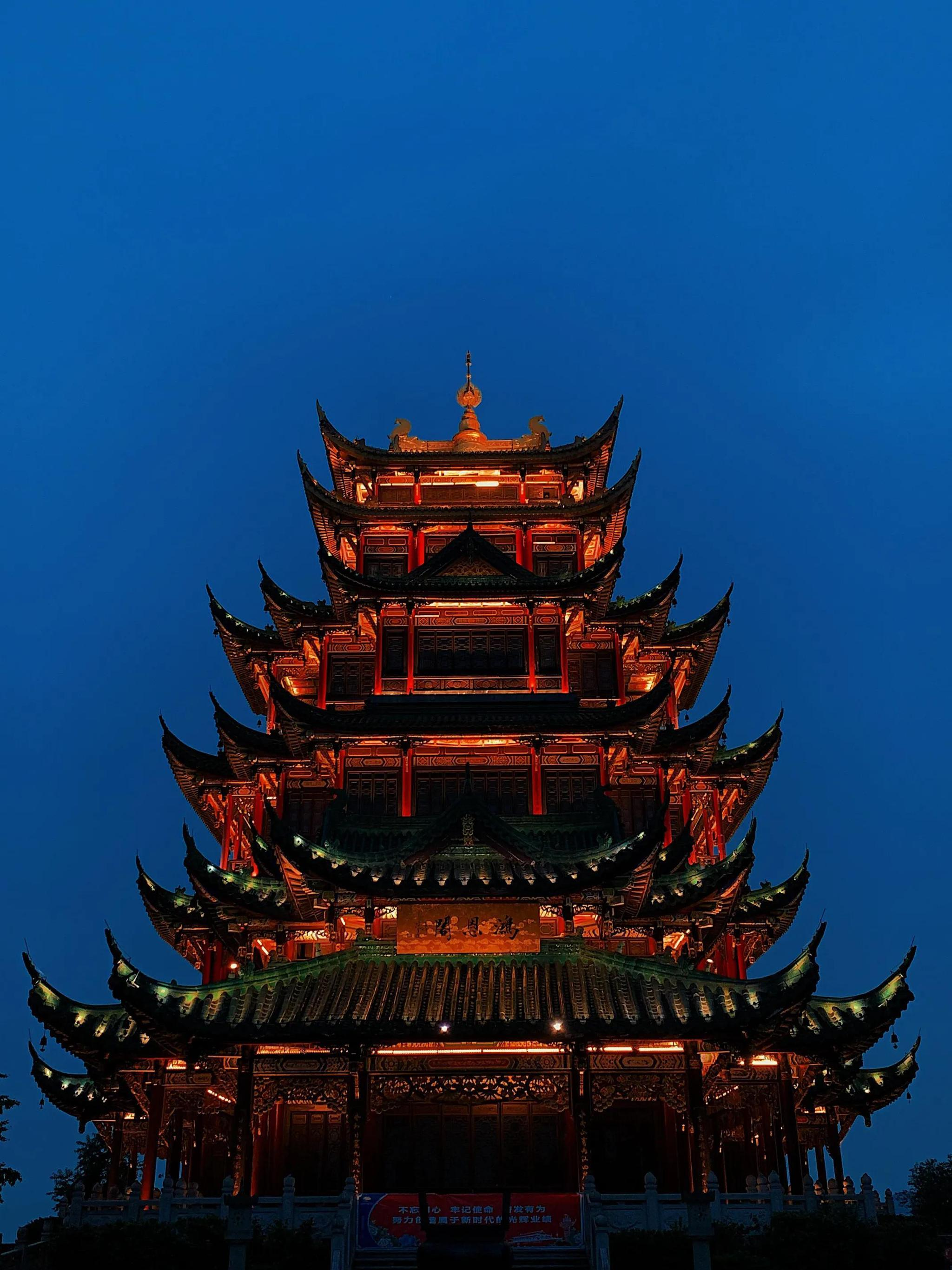 重庆主城观景最高点,美轮美奂,网红打卡新地标