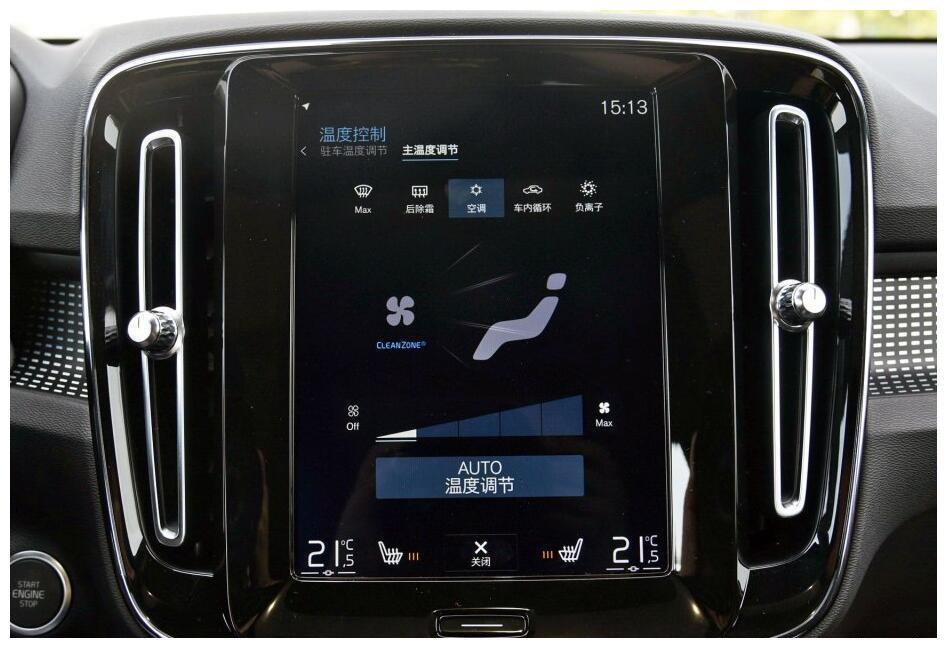 """今天上市!国产XC40完胜捷豹E-PACE,预售价""""媲美""""宝马X1!"""