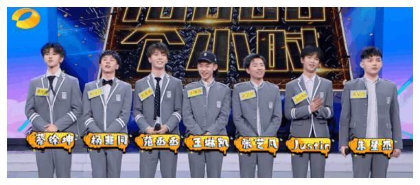 《快乐大本营》迎来蔡徐坤和范丞丞,谢娜为何频频暂停游戏