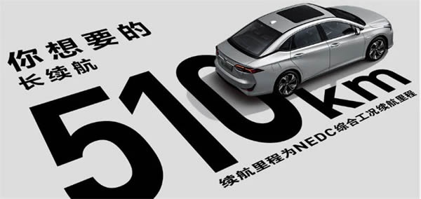 挂G标的iA5使命何在?绝不止是款纯电动车那么简单